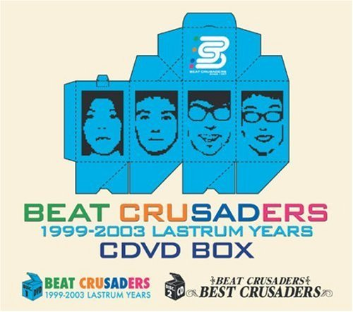 BEAT CRUSADERS 1999-2003 LASTRUM YEARS CDVD BOX