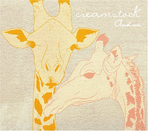 creamstock And me (初回盤)