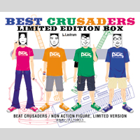 BEAT CRUSADERS BEST CRUSADERS(限定BOX)