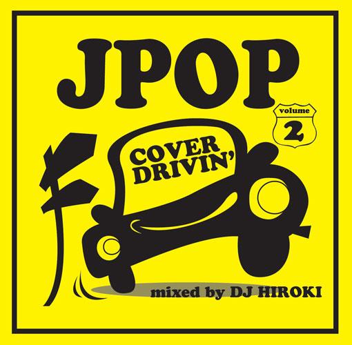 DJ HIROKI J-POP COVER DRIVING' 2 mixed by DJ HIROKI