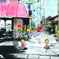 オムニバス Hard Play Pop Hard 2 / V.A.