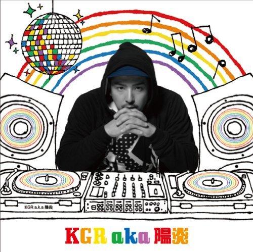 DJ TABO KGR aka 陽炎