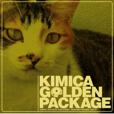オムニバス KIMICA GOLDEN PACKAGE