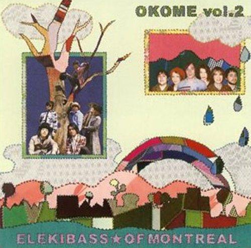 エレキベース OKOME Vol,2