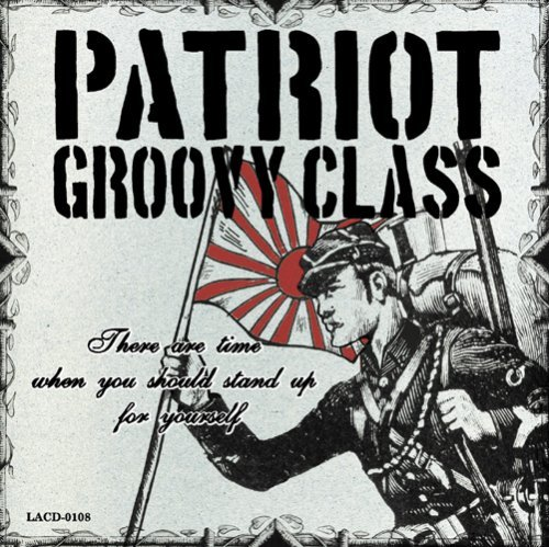 GROOVY CLASS PATRIOT