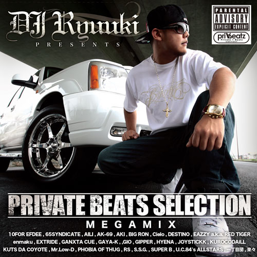 DJ RYUUKI PRIVATE BEATS SELECTION