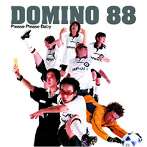 DOMINO88 PleasePlease Baby