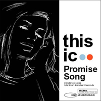 this ic Promise Song
