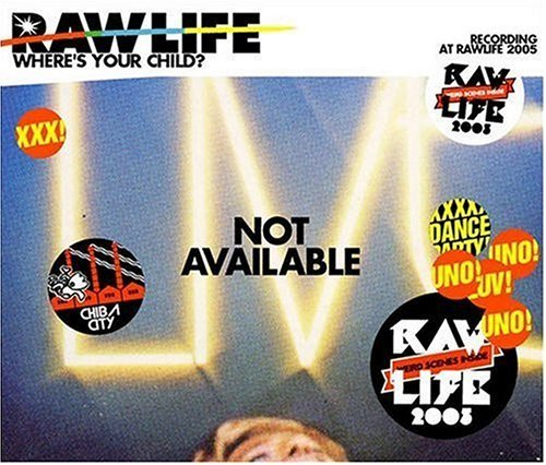 オムニバス RAW LIFE~Where Is Your Child~