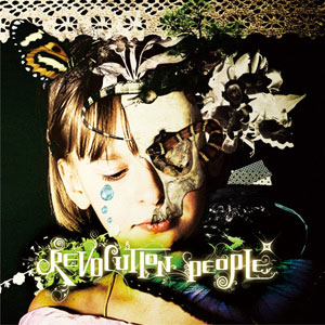 オムニバス_REVOLUTION PEOPLE