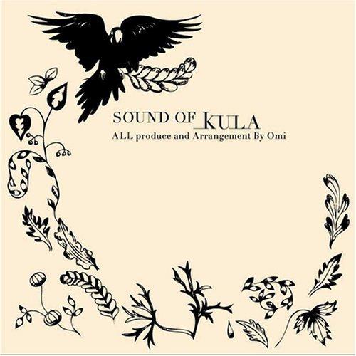 オムニバス SOUND OF KULA2