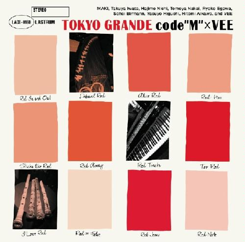 "code""M""×VEE TOKYO GRANDE"