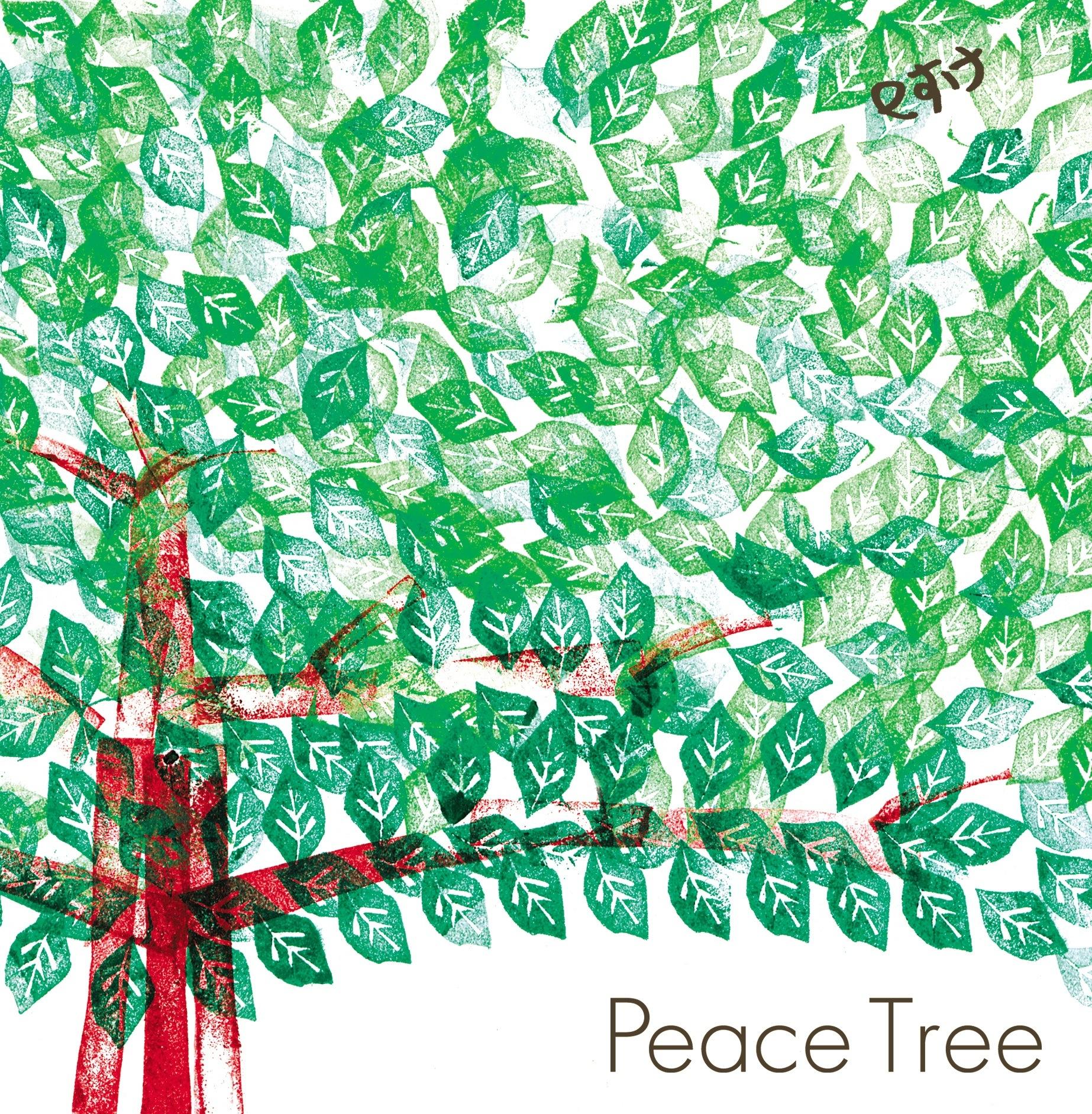 Peace-KPeace Tree