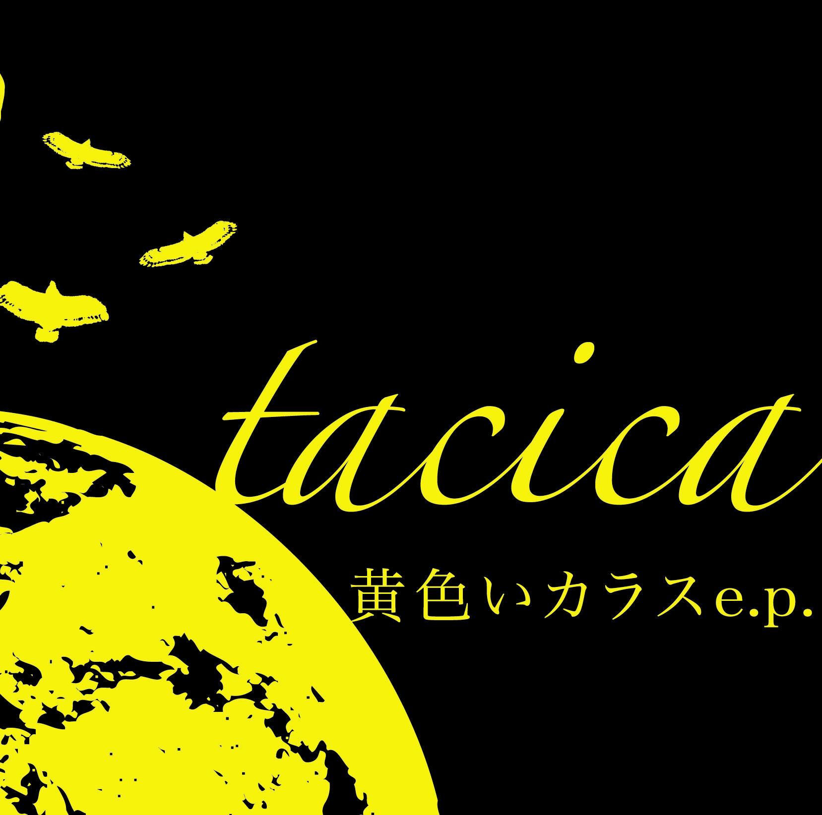 tacica 黄色いカラス