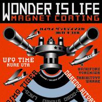 マグネットコーティング WONDER IS LIFE