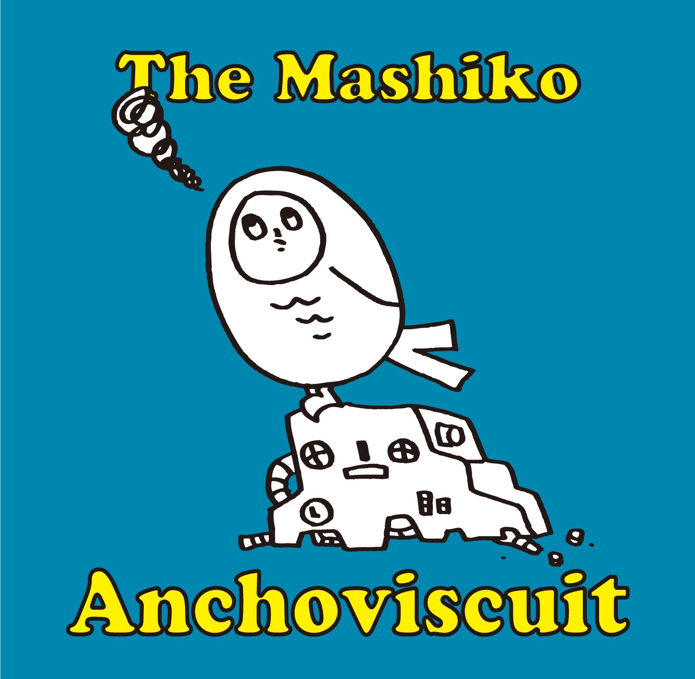 THE MASHIKO_アンチョビスケット