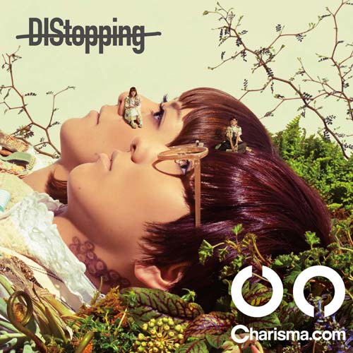 Charisma.com_DIStopping