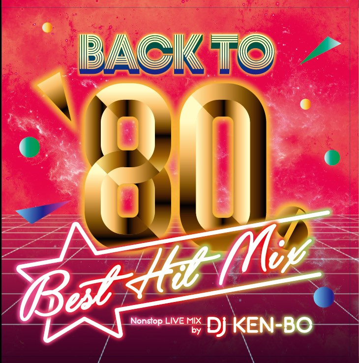 BACK TO 80's BEST HIT MIX Nonstop Mixed by DJ KEN-BO