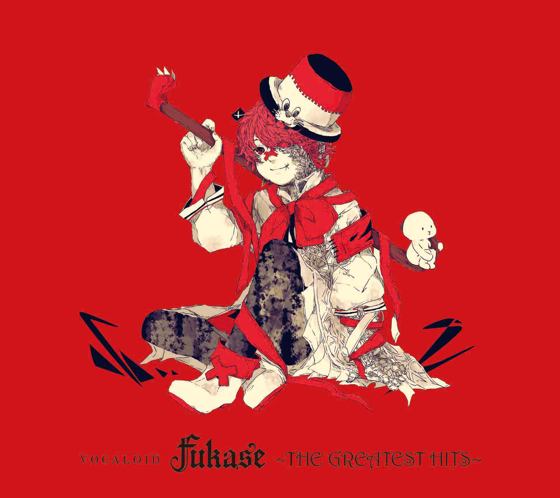 V.A._VOCALOID Fukase ~THE GREATEST HITS~(初回盤)