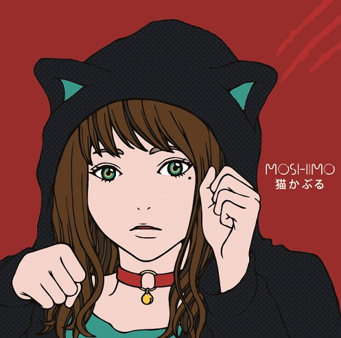 MOSHIMO_猫かぶる(九州地区店舗限定)