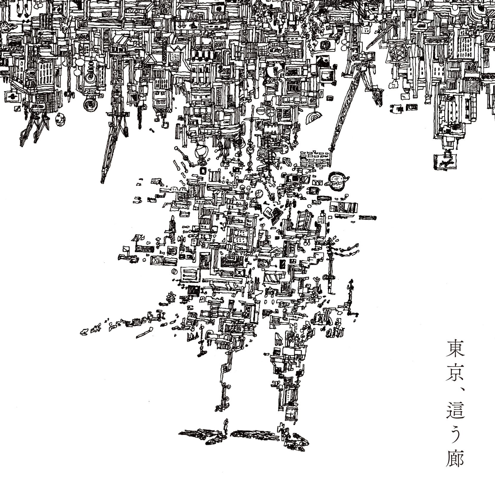 THURSDAY'S YOUTH _「東京、這う廊」