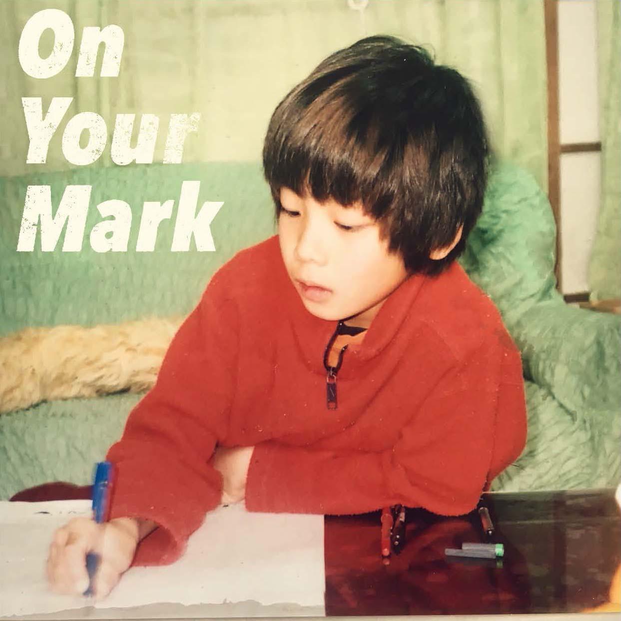 みやかわくん_On Your Mark