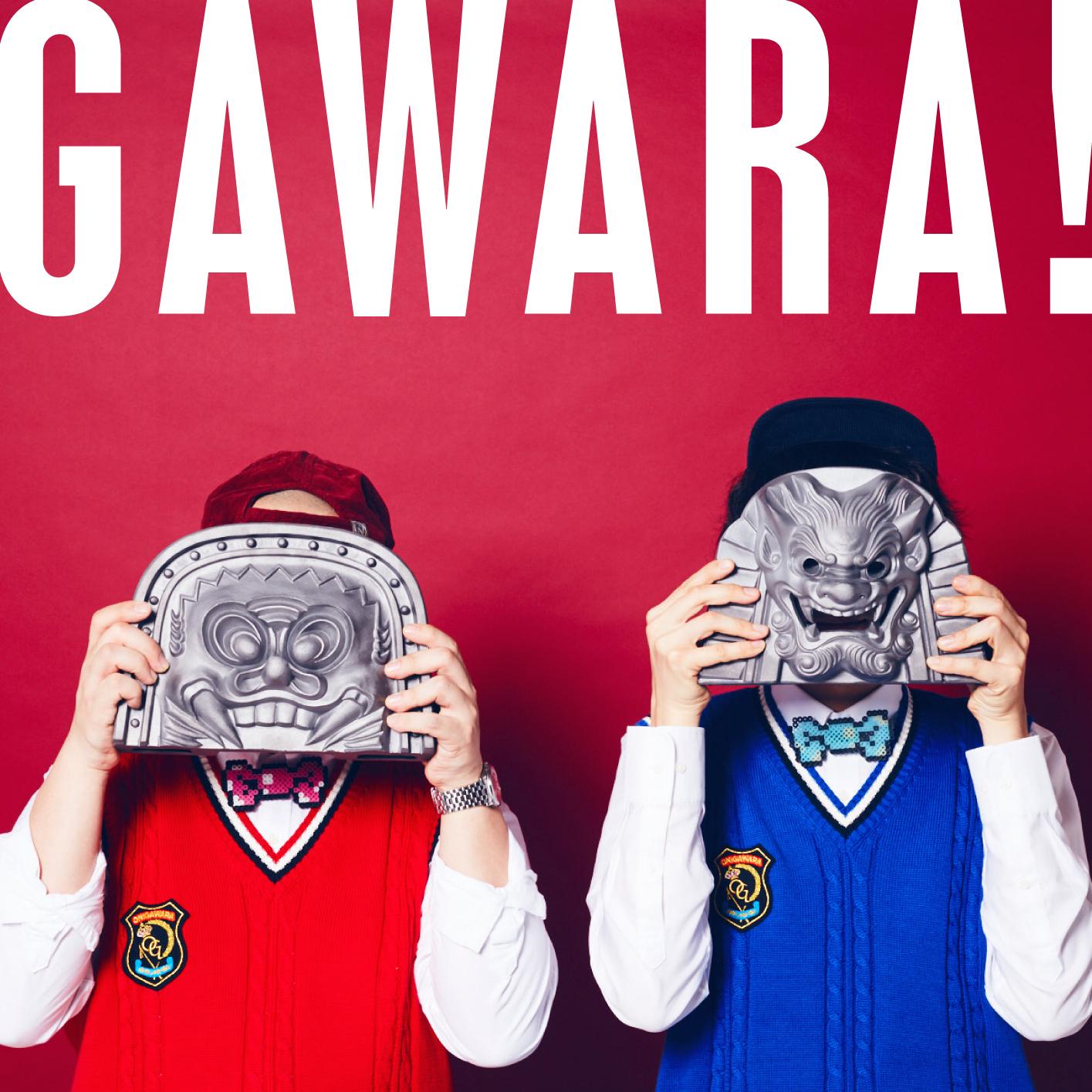 ONIGAWARA_GAWARA!