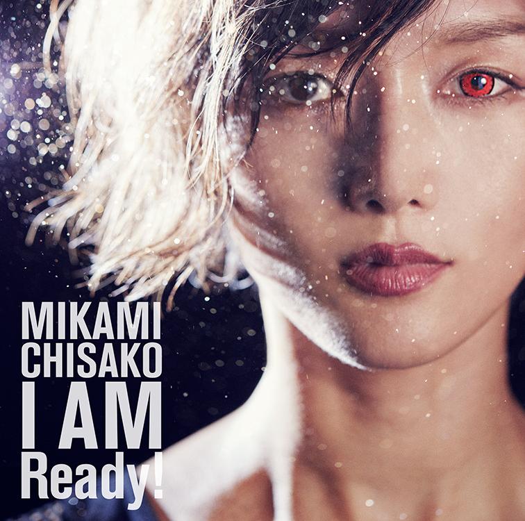 三上ちさこ_I AM Ready!
