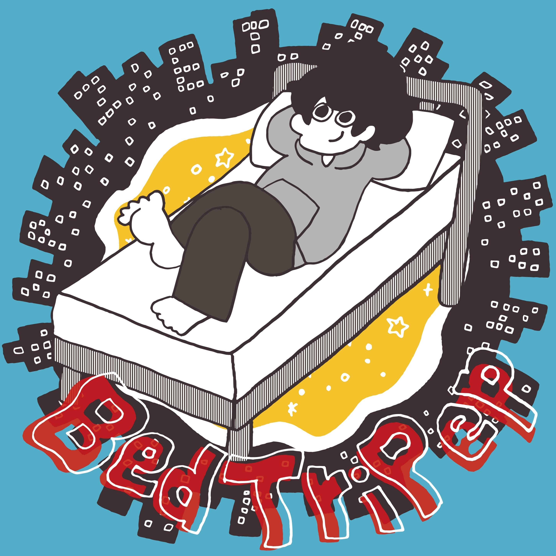 ぜったくん_Bed TriP ep